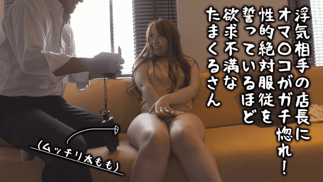 FHD Onechan Sukosuko.com 421OCN-001 Tamakuru san ] A married woman working at a yakitori shop in Tokyo Beware that adultery sex