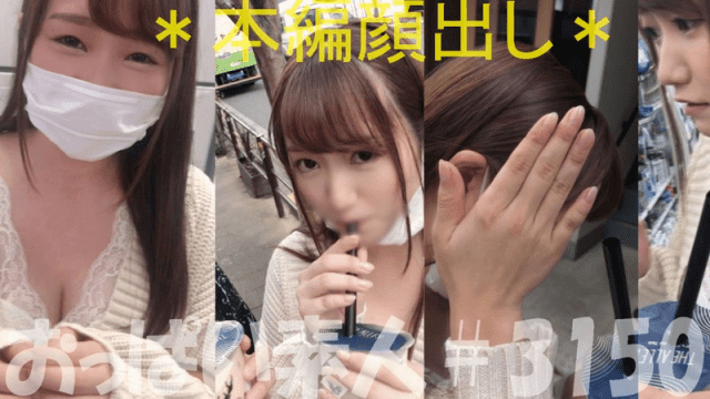 FHD Amateur 403OBUT-006 Honchan Pretty Girl