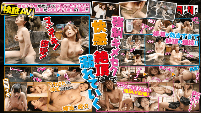 FHD  Akinori AKDL-012 Library Librarian Gets Out Of A Delusional Girl is Duty And Had An Icharab SEX Ok