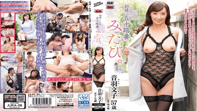 Senta-birejji JURA-08 Ayako Otowa First Shot Fifty-two Wife Mitabi - Jav HD Videos