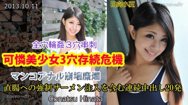 [TokyoHot n0892] 3 Holes Beauty - Jav Uncensored Tubes HD - Jav HD Videos