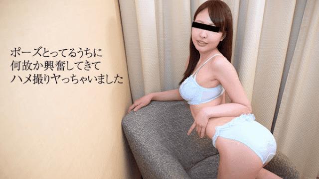 10Musume 111817_01 Nonomura Ai - Jav HD Videos