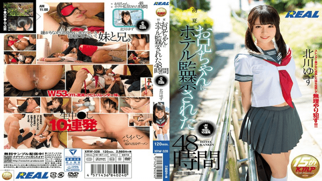 RealWorks XRW-328 FHD Yuzu Kitagawa Hours When Hotel Was Confined To Early Summer Older Brother - Jav HD Videos