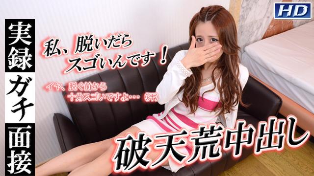 Gachinco gachi1013 - Rara - Japanese 21+ Videos - Jav HD Videos