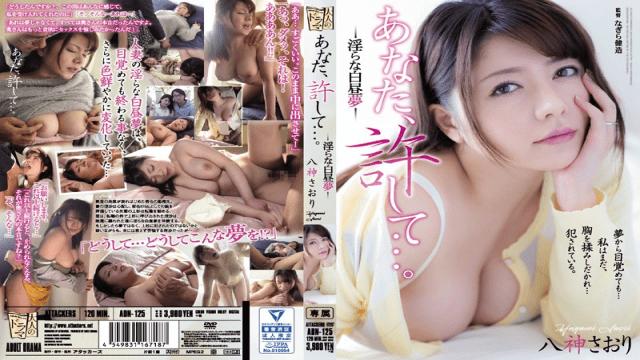 Attackers ADN-125 FHD Saori Yagami You Forgive Lustful Daydream - Jav HD Videos