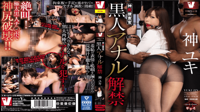 Jav Videos V-AV VICD-357 Yuki Shin V 10th Anniversary Memorial Kamisama Investigator Black Anal Competition