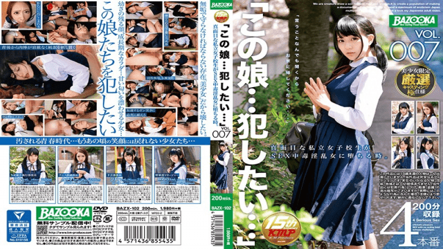 BAZOOKA BAZX-102 Jav Streaming VOL.007 When A Serious Private School Girl Falls Into A Sex Addictive Nympho - Jav HD Videos