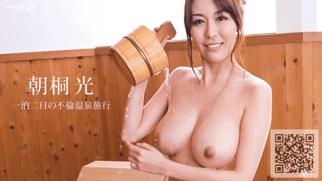 CaribbeancomPR 021816_500 Akari Asagiri Hot Spring With A Married Woman - Jav HD Videos