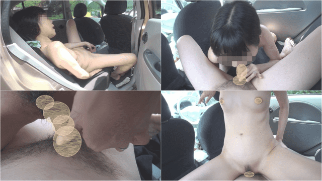 FC2 PPV 1241769 Sexual confession documentary of affair housewife female dog in the 40s of a court judge investigating car sex with door open cum inside her husband's car