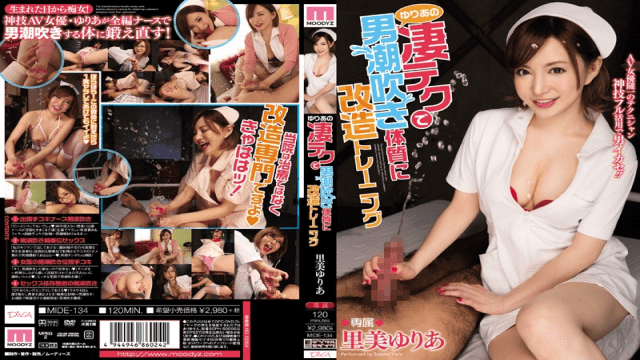 HD Uncensored MOODYZ MIDE-134 Satomi Yuria The Modified Training Satomi Yuria Man Squirting Constitution In Horror Tech That Lily