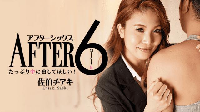 HEYZO 2173 Chiaki Saeki After 6 I want you to put it in plenty! Chiaki Saeki Published