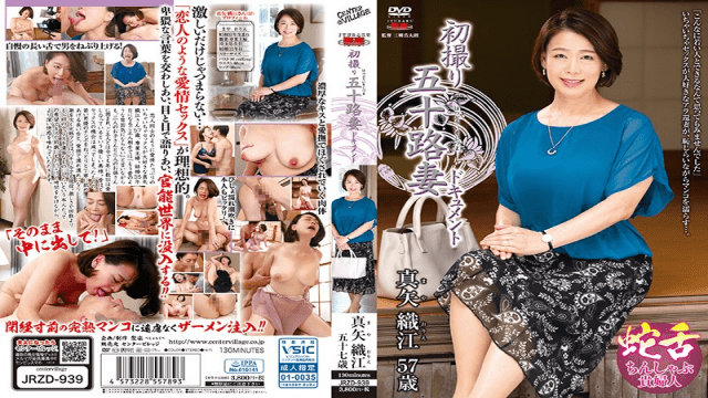 FHD Center Village  JRZD-939 Orie Maya First Shooting Age Fifty Wife Document