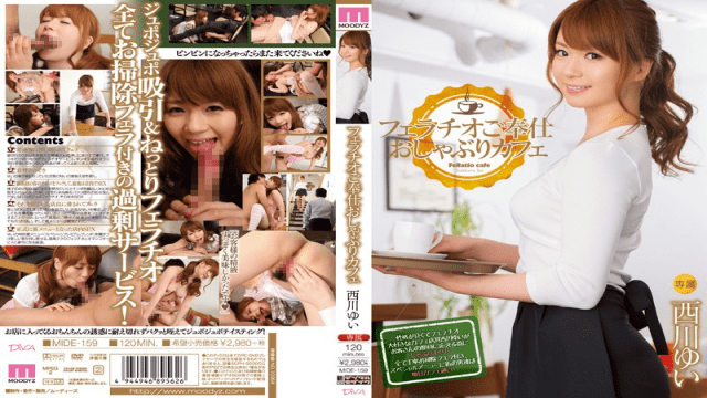 HD Uncensored MOODYZ MIDE-159 Nishikawa Yui Fellatio Pacifier Cafe