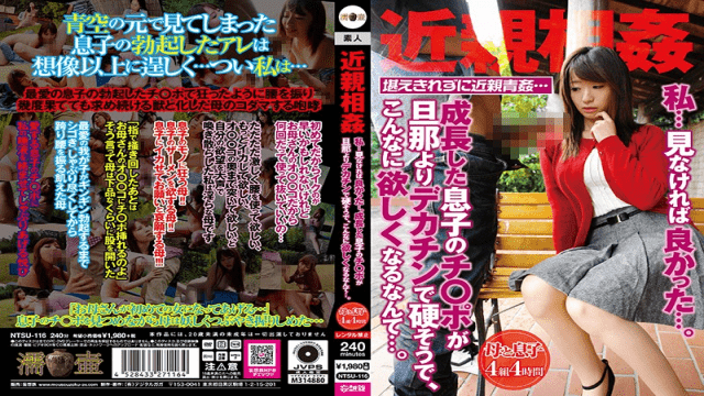 Mousouzoku NTSU-116 Incest I ... I Shouldn't Have Seen ... My Grown-up Son Ji-Po Seems To Be Harder With A Bigger Dick Than Her Husband, And She Wants So Much