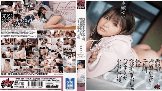 FHD Das DASD-624 Nagase Yui For Two Days When Parents Are Not Returning Home, A Vaginal Cum Shot Record Of A Sister's Bare Desire