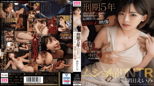 FHD MOODYZ MIAA-221 Amami Kokoro Former Boyfriend Who Has Finished 5 Years In Prison Has Been Abstinent
