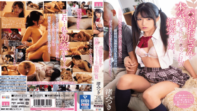 FHD MOODYZ MIAA-219 Nagisa Mitsuki The Record Of My Pure Love That I Really Liked My Daddy Uncle