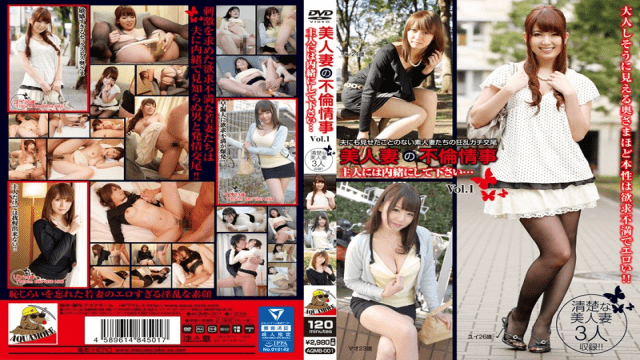 Aquamole/Mousouzoku AQMB-001 Please Secret To The Affair Affair Husband Of Beautiful Wife Vol.1 Yui Hatano, Mao Hamasaki - Jav HD Videos