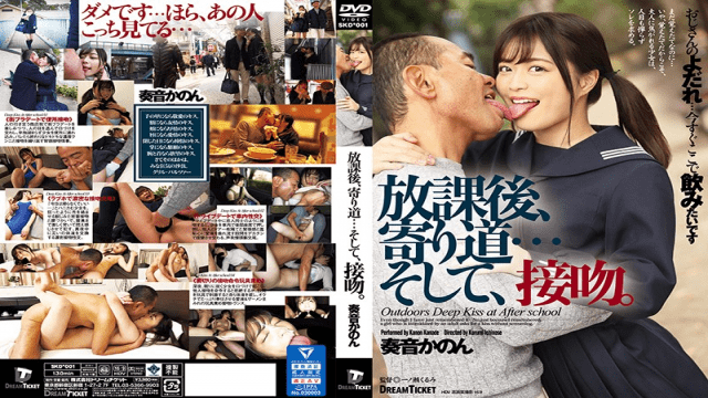 FHD Dream Ticket  SKD-001 After School, A Side Trip  And A Kiss. Kanon Kanon