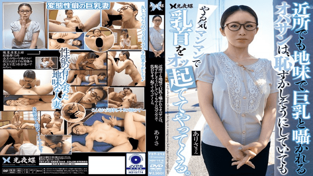 FHD Koyacho YST-212 Shidara Arisa Obasan Who Is Whispered To Be A Enormous Tits Within The Neighborhood And Is Propelled Indeed