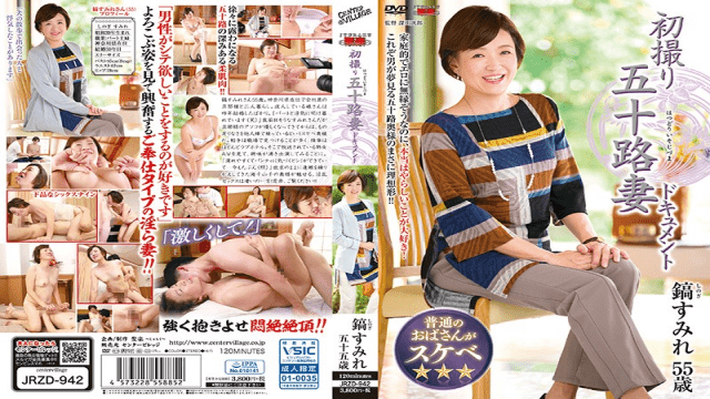 Center Village JRZD-942 First Shooting Age Fifty Wife Document Ho Sumire