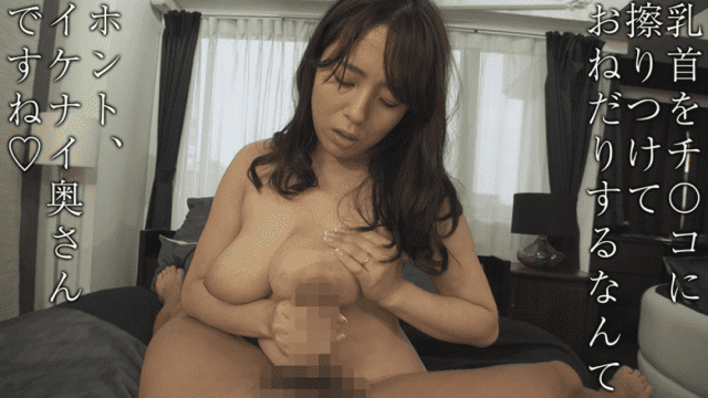 FHD Amatuer 230OREBMS-031 In the rain what appeared at the meeting place was Natsuko San who applied for SNS