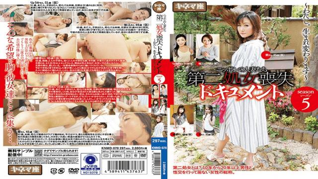 Kinema-za KNMD-070 Hanashima Mizue Second Virgin Loss Document Season