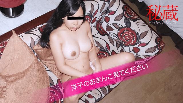 10Musume 020520_01 Yoko Haneda Treasured pussy selection-please see pussy