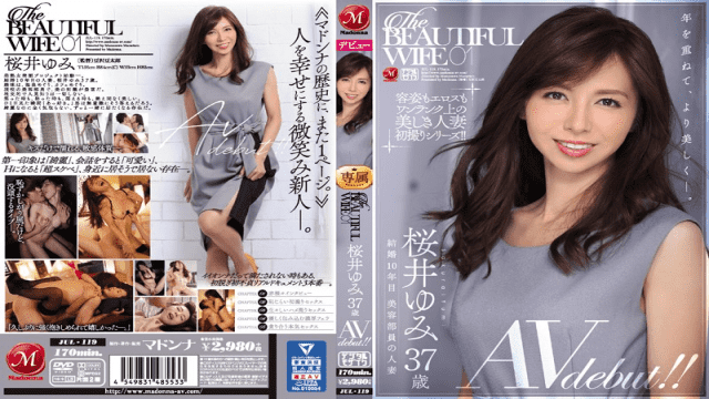 FHD Madonna JUL-119 The BEAUTIFUL WIFE 01 Yumi Sakurai 37 Years Old AV Debut