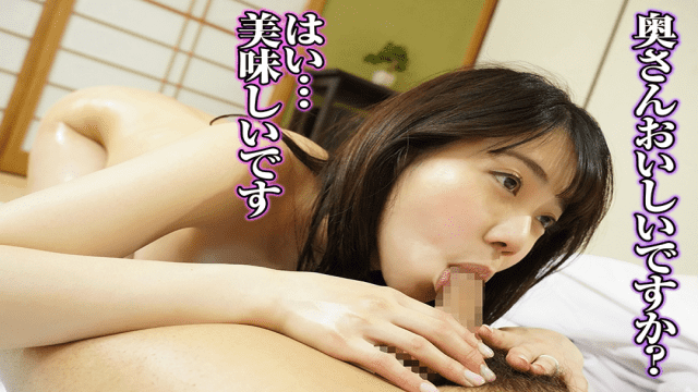 FHD Suddenly Erotic Zanmai 425BMST-002 At a hot spring in a sugotech agony oil massage right beside the sleeping husband