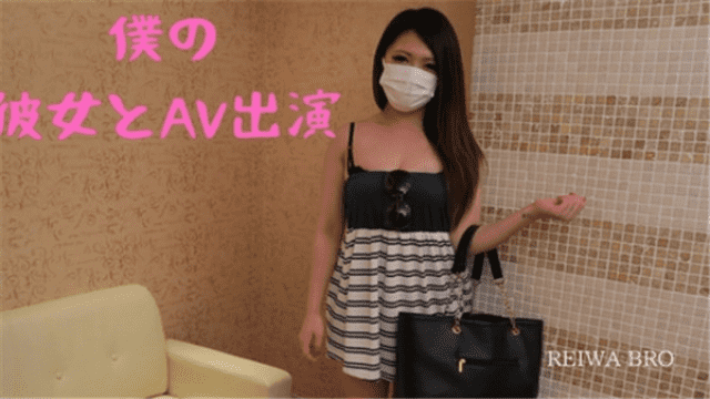 Tokyo Hot RB027 tried appeared to Tokyo heat my AV and her