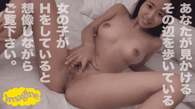 FHD Imagine 374SHOW-020 Maria A figure of a married woman walking along the side you see exposing her naked while being shy