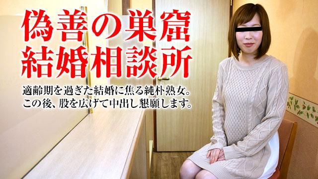 Pacopacomama 102216_188 - Miki Suzuki - Japanese 18+ Videos - Jav HD Videos