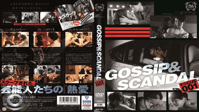 FHD Silk Labo SILK-124 Gossip Scandal Focus001