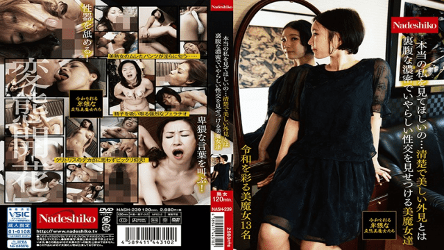 Nadeshiko NASH-239 Beautiful Witches Who Show Dense And Nasty Fuck Contrary To A Neat And Beautiful Appearance