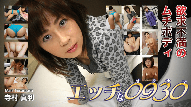 H0930 ki200216 Mae Teramura 42 years old