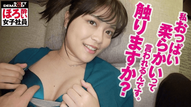 FHD SOD Create 107SHYN-101 Yuki Nishino This time, the AV manager of a good boss invites a female employee