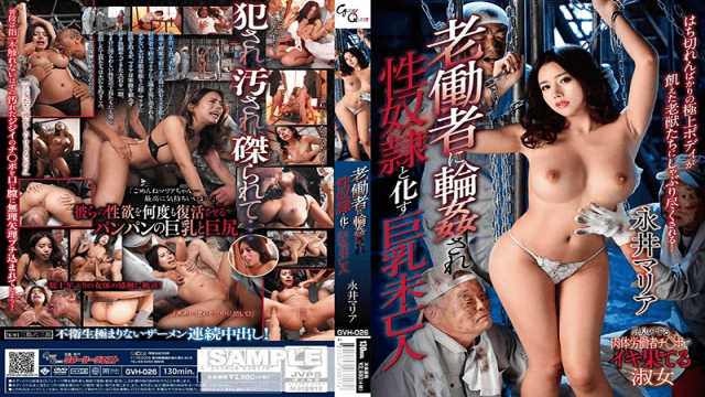 FHD Glory Quest GVH-026 Kashiwagi Kurumi Busty Widow Maria Nagai Turns Into The Old Worker