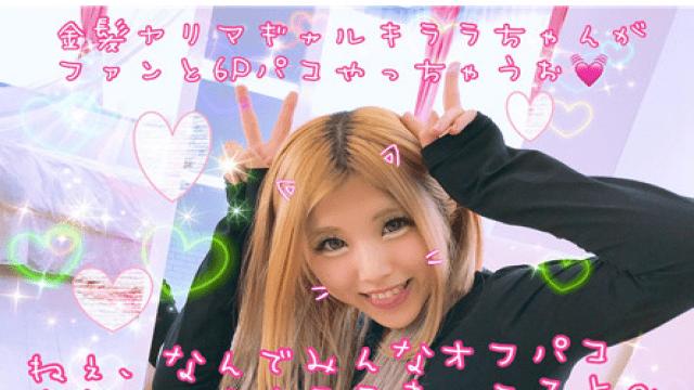 FC2 PPV 1273751 Yarima Gal Kirara-chan intense mini denim show bread and 6P continuous cum shot with fans