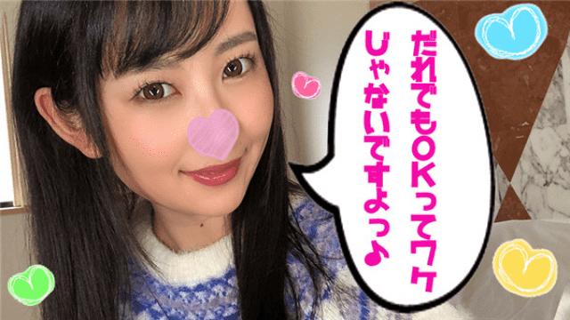 FC2 PPV 1281498 Ururu's black eyes and black hair with big eyes! Active underground idol Anne-chan