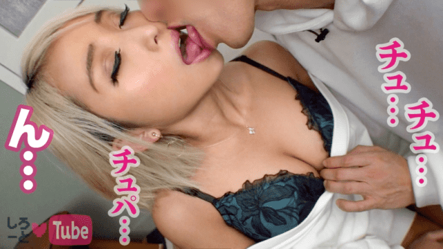 FHD Shiroto LOVETube 430MMH-006 Kanakham Tongue techon parade too bitch of erotic tongue gal Belochu ear licking nipple licking blowjob