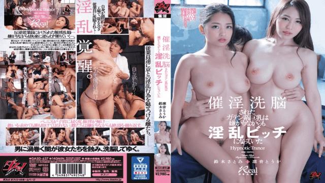 FHD Das ! DASD-637 Satomi Suzuki Gaten Big Tits Who Were Brainwashed Aphrodisiacs Became Horny But Hated. Toru Rinne Or