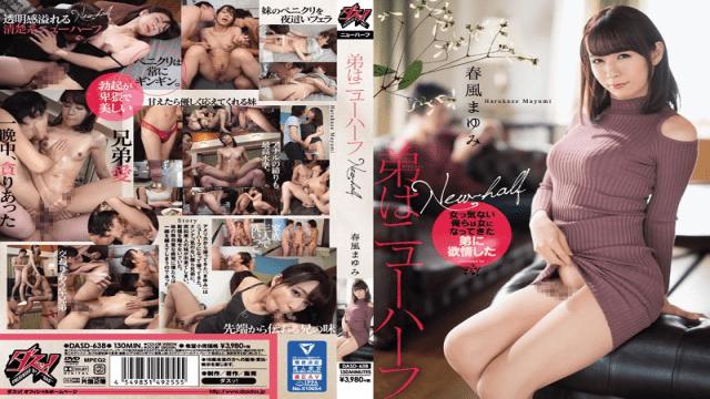 FHD Das ! DASD-638 Mayumi Harukaze My Brother Is A Transsexual
