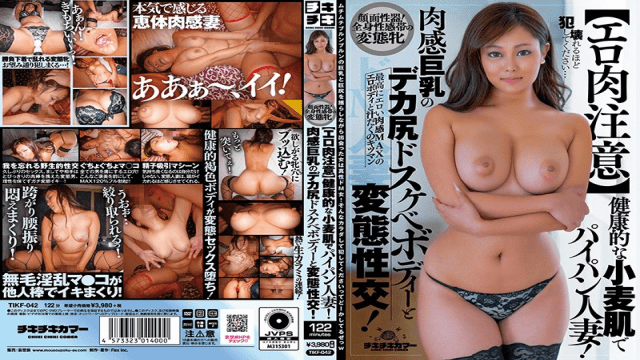 FHD Chikichikiba-gu/ Mousozoku TIKF-042 Shaved Hitched Lady With Sound Wheat Skin Debased Intercut With Sexy Enormous Tits Enormous Ass Grimy Body