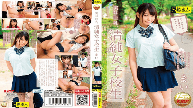 SkyuShiroto SUPA-223 Seijin Girls School Student Popularity Actually Big Tits - Jav HD Videos