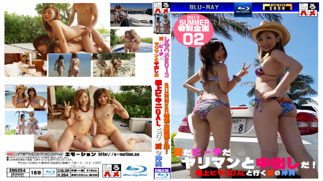 Heydouga 4017-143 Part 1 -  Ayumi Hikaru - beach summer bimbo! -best bikini GAL - Jav HD Videos
