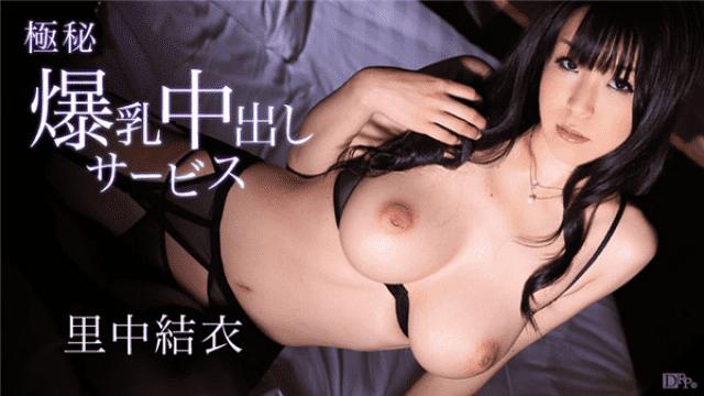 Caribbeancom 071615-921 Yui Satonaka Coloring wife's coming down 49 part 2 - Jav HD Videos