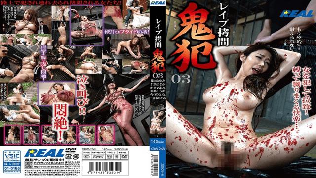KM-Produce XRW-268 Raped Tortured, And Violated 03 Madoka Hitomi, Ayumi Shinoda, Nozomi Mikimoto, Kuga Iijima, Nana Imamiya, Ami Kasai - Jav HD Videos