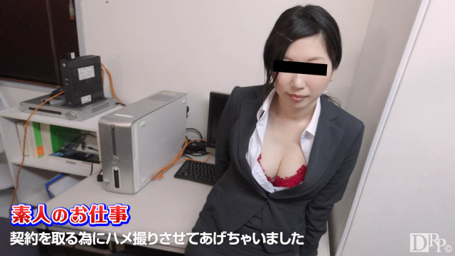 10Musume 121316_01 Keiko Iga - Japanese 18+ Videos - Jav HD Videos