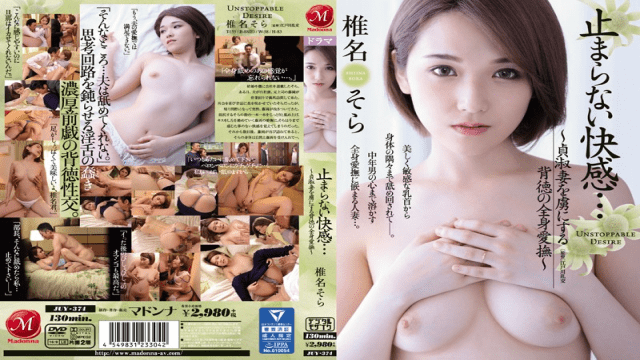 Madonna JUY-374 Sora Shiina Jav HD Pleasant Pleasure Whole Body Caress Of The Victim Who Takes Pride In Cha Shu's Wife - Jav HD Videos